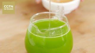 Сок из сельдерея и лимона [Age 0+]