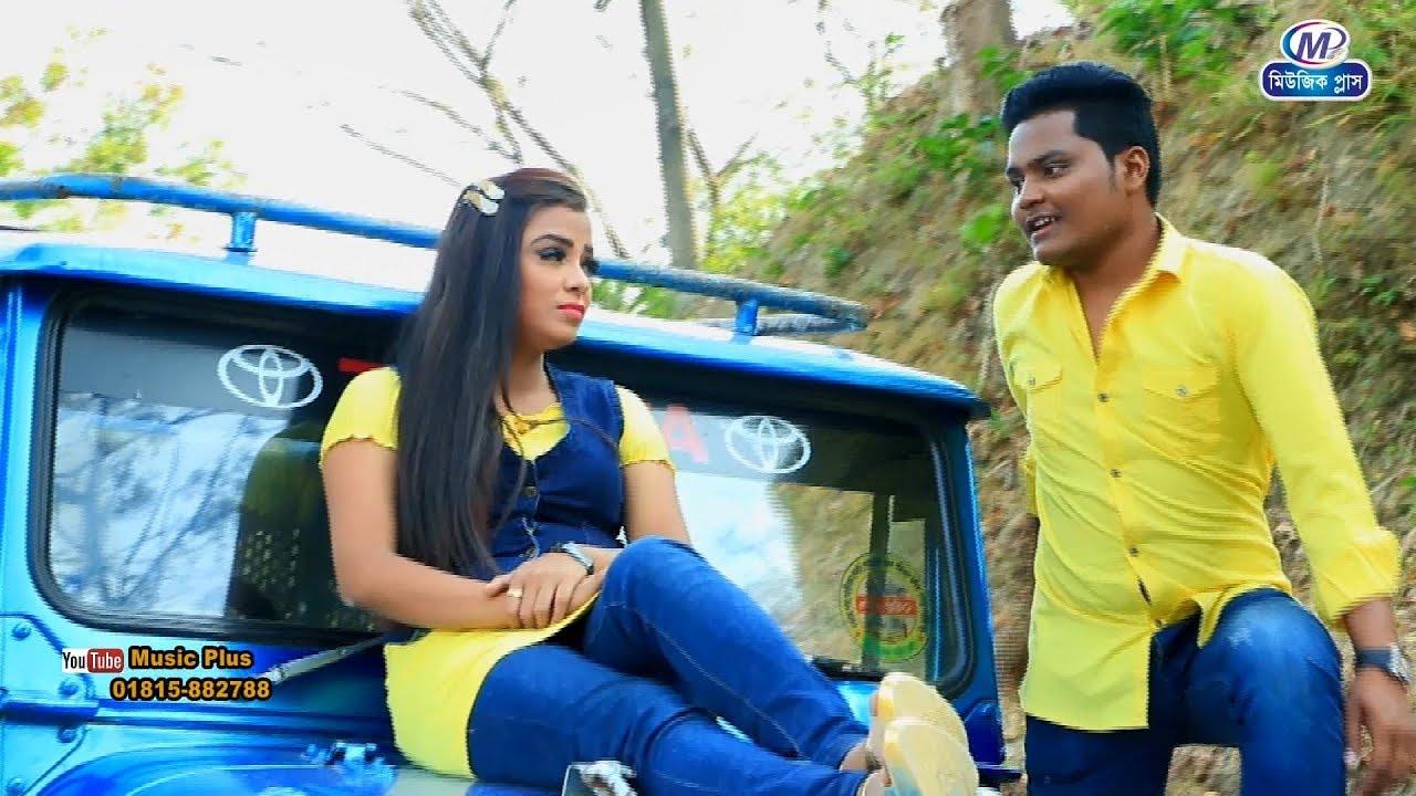 আকাশ সুন্দর চন্দ্র তারা | Bangla Music Video Song 2019 | কাহি ও রুবেল | Full HD Video | Music Plus