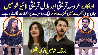 Uroosa Qureshi and Bilal Qureshi in Morning Show | Aplus