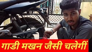 Pulsar 150 chain cleaning, totatlly cleaning the chain, how to clean &lube motorcycle chain
