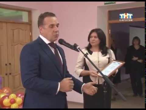 В Саратове открыли сразу два детских сада