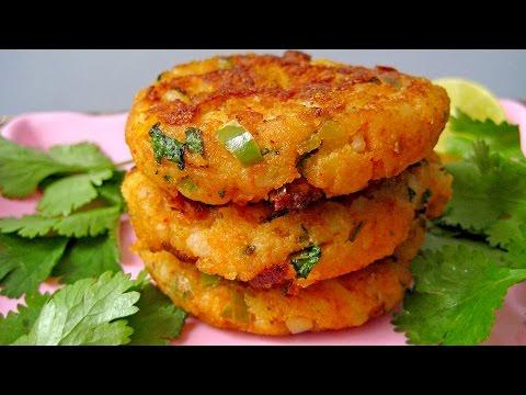 Aloo Tikki Recipe From North Indian Cuisine By Sonia Goyal @ ekunji.com