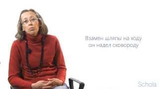 Русский язык. Обособление дополнений