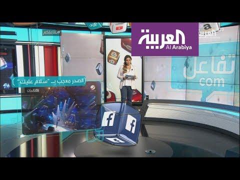 تفاعلكم : الصدر يطالب بتحويل أغنية كاظم الساهر لنشيد وطني
