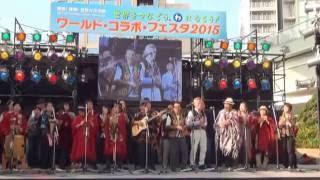 名古屋フォルクローレチャレンジ演奏会 / NAGOYA FOLKLORE DESAFIO MUSICAL 2015
