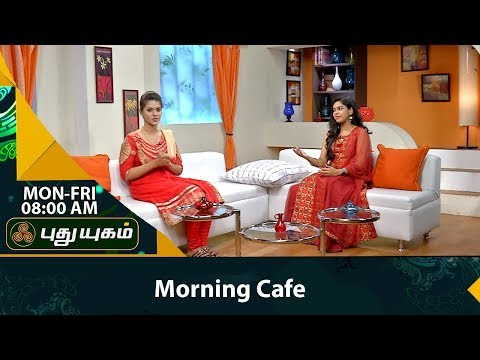 Morning Cafe - Breakfast Show For Women | 18/08/2017 | PUTHU