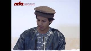 Tere Bande Aye Khuda - Murtaza Mannan - Nazm - Islam Ahmadiyya