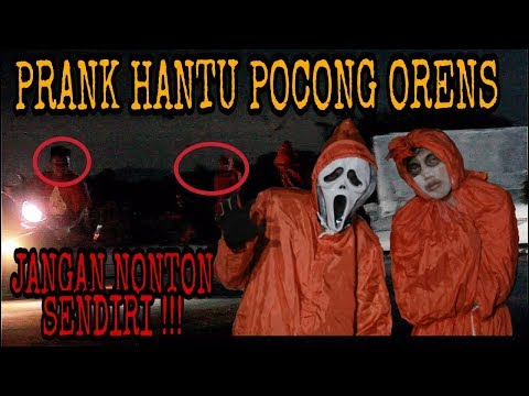 TOP PRANK GHOST (PRANK HANTU POCONG ORENS) - PRANK INDONESIA