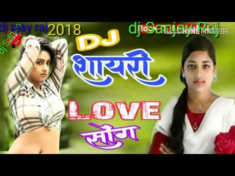 DJ Shayari Love Song  2018 Tere Bin Zindagi Zindagi Na Lage