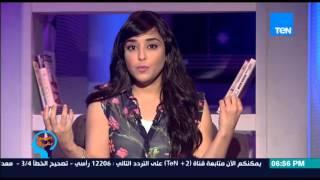 إفهموا بقى - رشا الجندى : مفاجآت الجزء الثانى من لقاء الفنانة مها ابو عوف و تحليل اللعبة النفسية