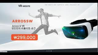 WESITE -워드프레스 인터렉티브 웹사이트6