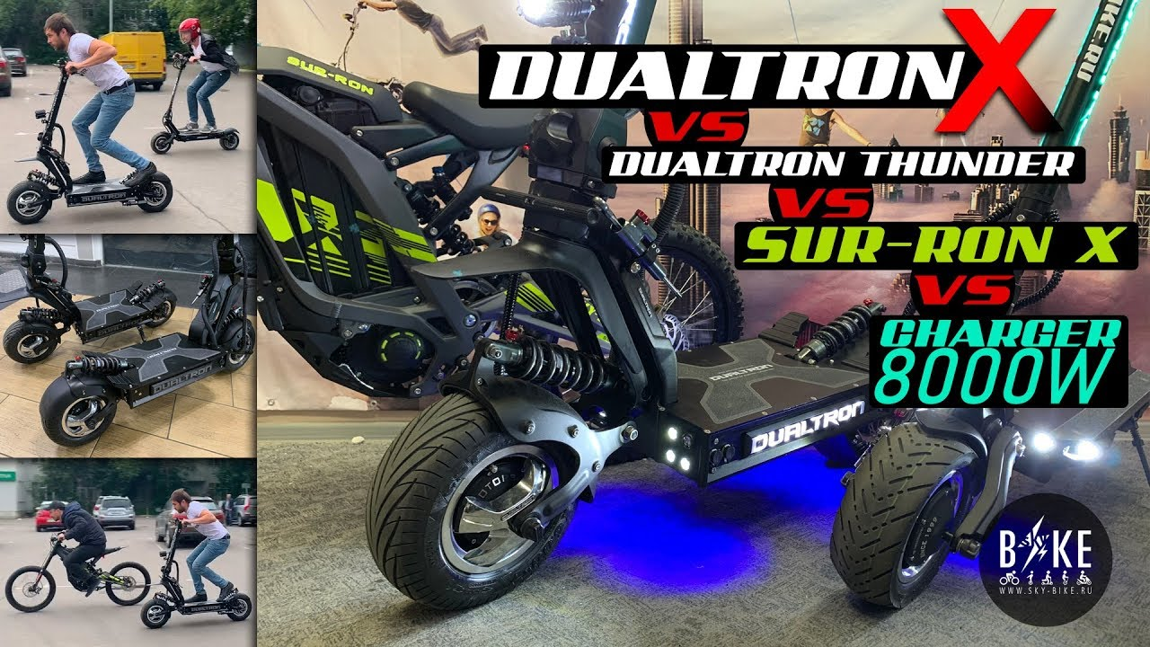DUALTRON X vs THUNDER vs SUR-RON X vs CHARGER 8000W