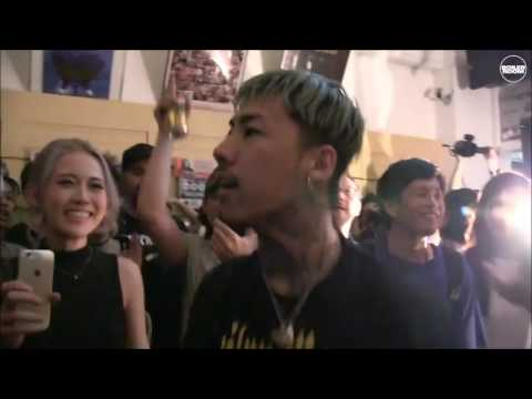 FOREIGN TRVP Vol. 1 ft. Keith Ape, Kohh & Higher Brothers (Asian Edition) *DJ X*