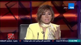 هي مش فوضى - لقاء مع الدكتور زكى البحيرى أستاذ التاريخ بجامعة المنصورة ويطالب بتعديل المناهج
