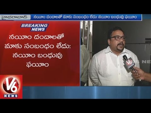 Fayeem Reveals About Their Relationship With Gangster Nayeem | V6 News