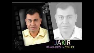 youtube sylhet bangla song jakir2