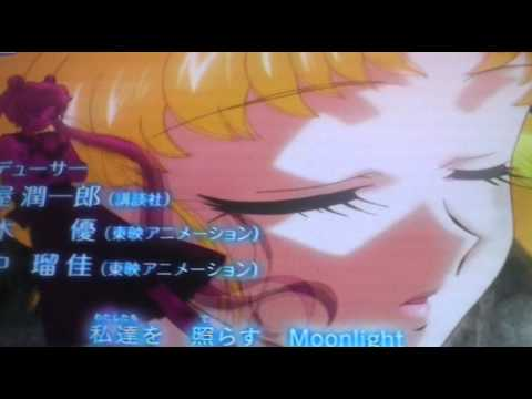Sailor moon cristal abertura pt