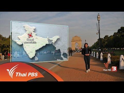 BIGSTORY ชุด มหันตภัยขยะไฮเทค ตอน ขยะโลก ขยะเรา - วันที่ 27 Feb 2017