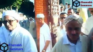 زمورة 2016 أجواء عيد الفطر اليوم الأوّل  Chamakh Zemmora 2016