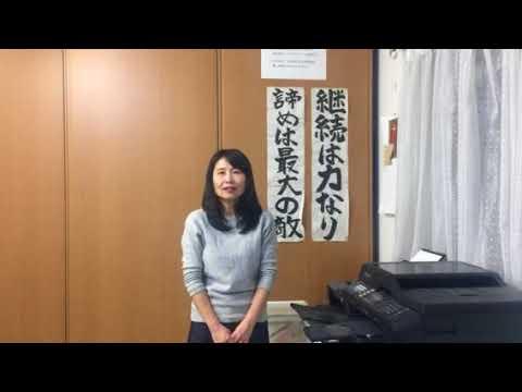 NC自動盤 スター精密製買取 福岡県