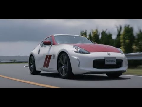 Nissan Celebrates 50 Years Of Z