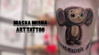 Cheburashka Tattoo [Masha Misha live]