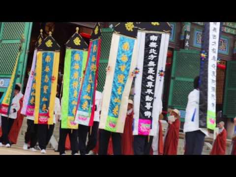 SOUTH KOREAN BUDDAH CEREMONY | Jogyesa Temple -  VLOG 7