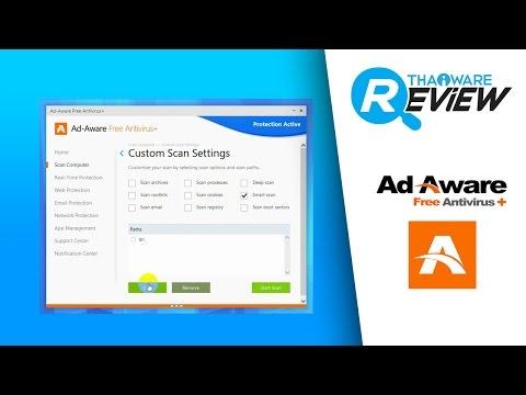 คลิปรีวิว สอนใช้โปรแกรม Ad-Aware Free Antivirus แอนตี้ไวรัสฟรี คุณภาพแจ่ม