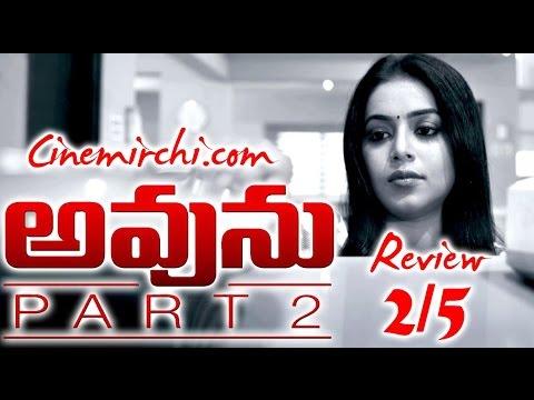 Ekaveera Telugu Movie Free Download.rargolkes