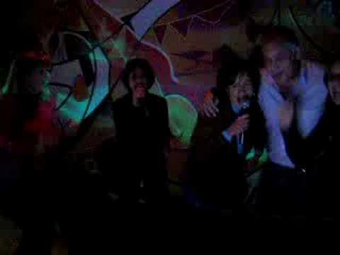 Karaoke Rimac UPC