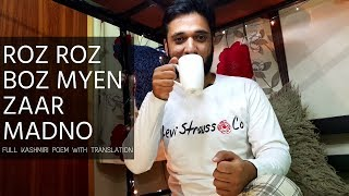 Mahjoor | Roz Roz Boz Myen Zaar Madno - Full Kashmiri Poem With Translation