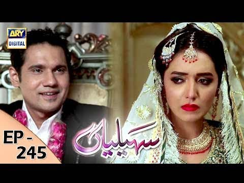 Saheliyaan - Episode 245 - 25th October 2017 - ARY Digital Drama