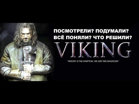 Невский (сериал / 2 сезон / 2017) смотреть фильм онлайн