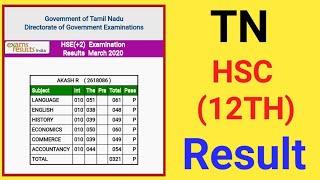 TN 12TH RESULT | HSC RESULT | STATE BOARD | TAMILNADU | TN EXAM RESULT 2020