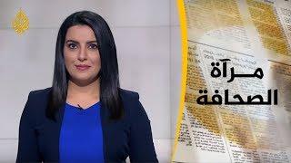 مرآة الصحافة الاولى 21/5/2019