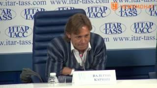 Прощальная пресс-конференция Валерия Карпина