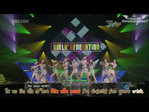 [Code-Karaoke] SNSD - Tell Me Your Wish(Genie)