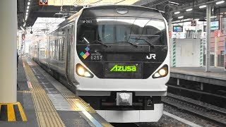 E257系 特急あずさ3号 千葉~南小谷 全区間車窓(秋) View of the  Azusa 3 limited express