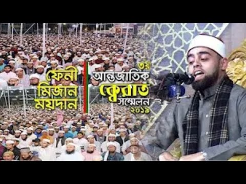 Sura Al-Rahman/ Worlds Top Reciter Qari Ayyub Asif -