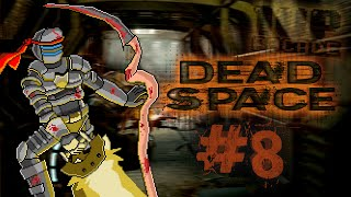 Dead Space ~ Episode 8: Gnarls Barkley ~ 1up Arcade