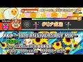 【創作譜面/★8】メルト ~10th ANNIVERSARY MIX~【配布あり/TJAPlayer2 For PC】