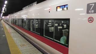 JR品川駅9番線発車メロディー 「SF10‐68」 E657系特急ひたち19号いわき行き発車