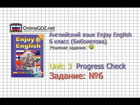 анлийский язык прогресс