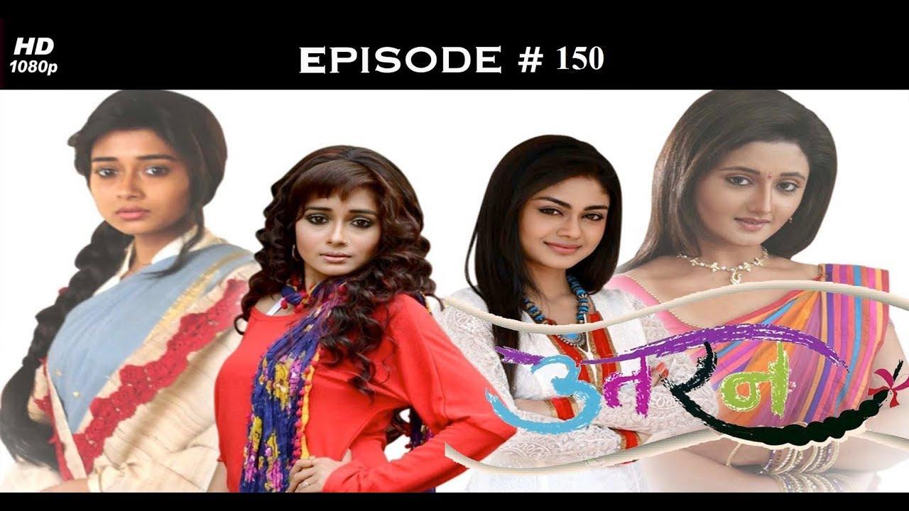 Uttaran - उतरन - Full Episode 150