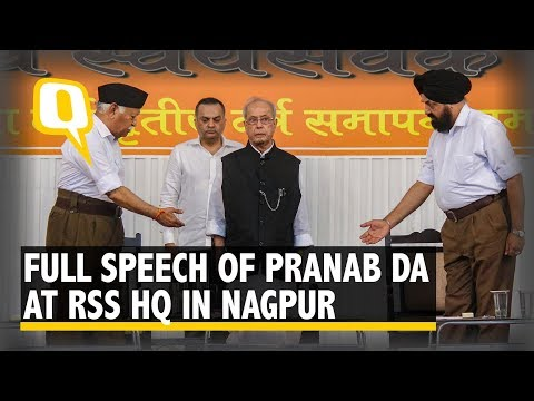Full Speech of Pranab Mukherjee at RSS Headquarters in Nagpur  | The Quint