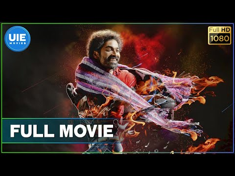Anegan - Tamil Full Movie | Dhanush |...