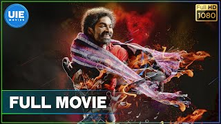 Anegan - Tamil Full Movie | Dhanush | Karthik | Amyra Dastur |…