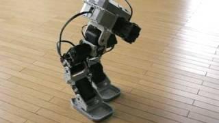 gerwalk robot - robotis