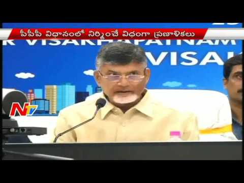 AP Government Urban Housing Scheme In Govt Lands In Visakhapatnam | NTV