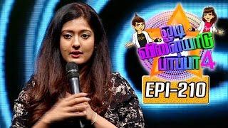 Odi Vilayadu Pappa 4 07-06-2016 – Kalaignar tv Show 07-06-16 Episode 210
